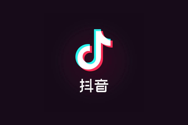 Douyin, the Chinese version of TikTok, reaches 600m daily active users