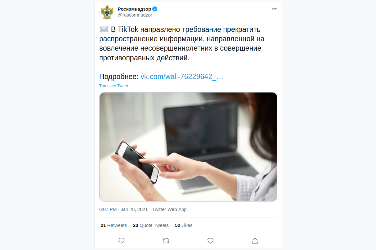 Russia tries to stop calls for protests against Kremlin on social networks