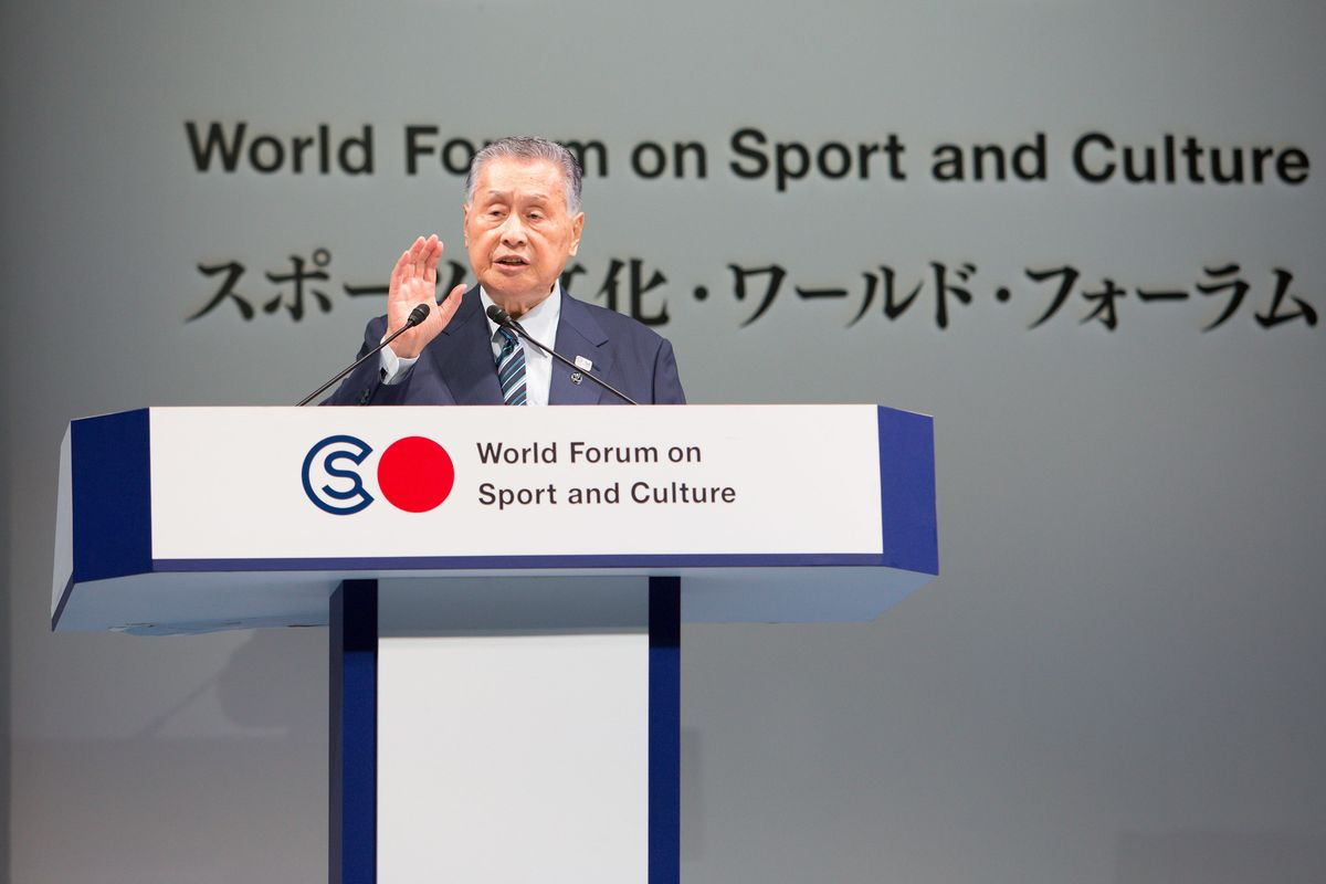 Tokyo 2020: IOC says Yoshiro Mori's remarks about women are 'absolutely inappropriate'