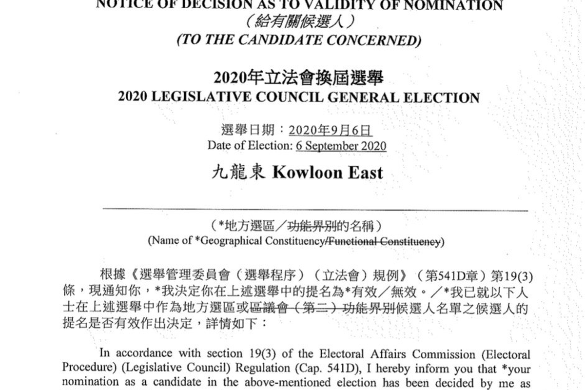 Joshua Wong announces he has been disqualified from LegCo election in Hong Kong