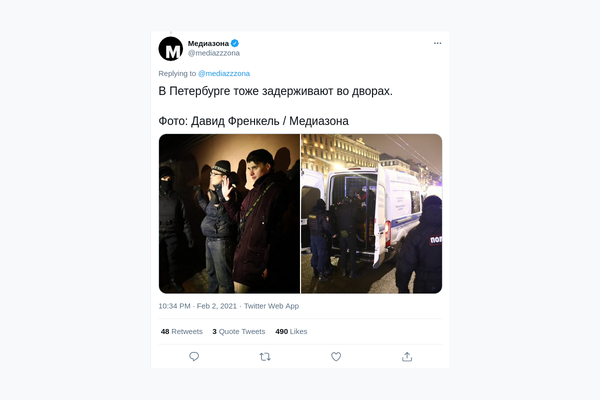 Almost 1400 demonstrators arrested after verdict against Navalny