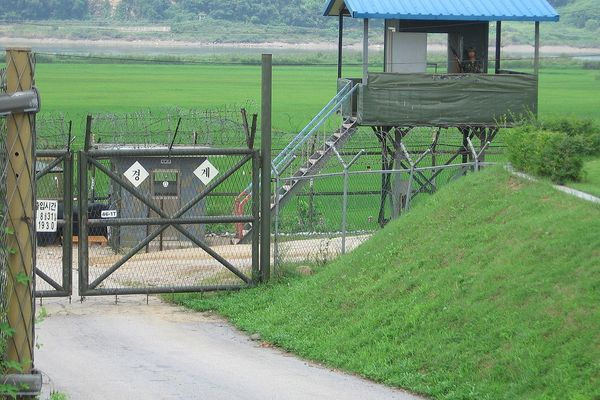Gunshots fired at Korean DMZ