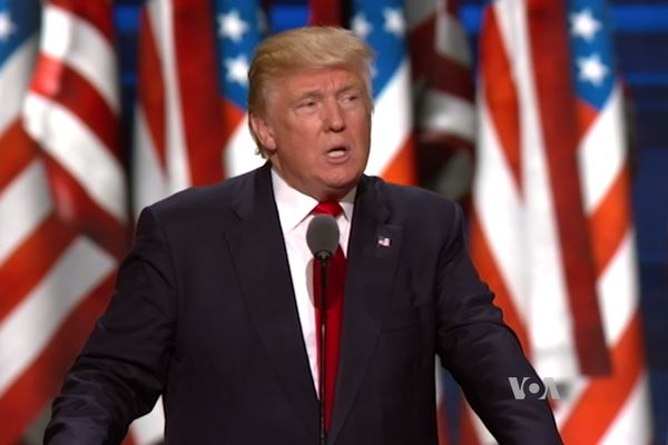 Trump speaking at the Republican National Convention in 2016