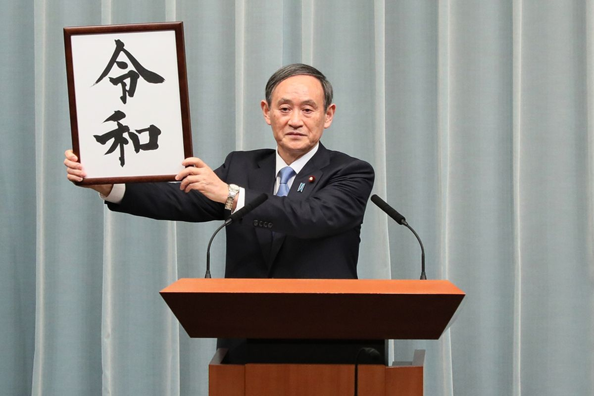Yoshihide Suga elected by the Liberal Democratic Party to succeed Shinzo Abe