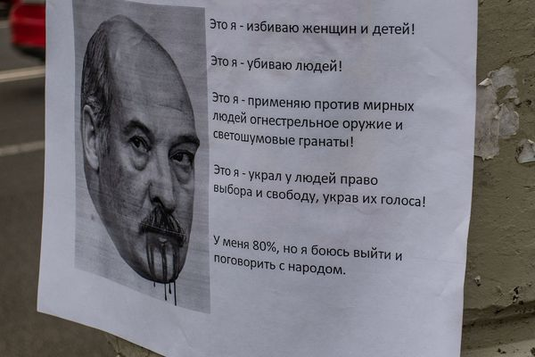 Street poster from the protests