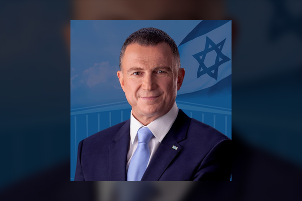 Portrait of Yuli Edelstein